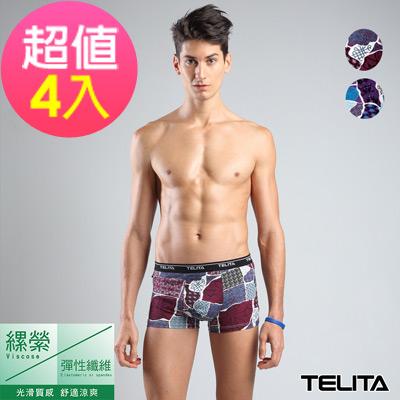 男內褲 嫘縈文藝印花平口褲 (超值4件組) TELITA