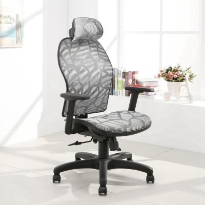 LOGIS邏爵-北約里織紋網工學椅 全網椅 辦公椅 電腦椅