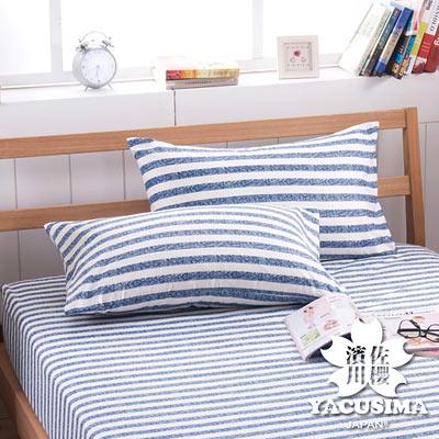 日本濱川佐櫻-慢活.藍 活性無印風枕套-2入