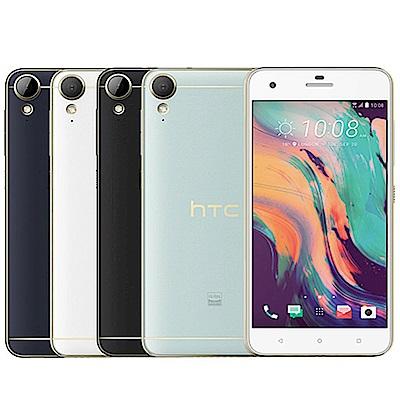 HTC Desire 10 pro (4G/64G) 智慧手機(拆封逾期品)