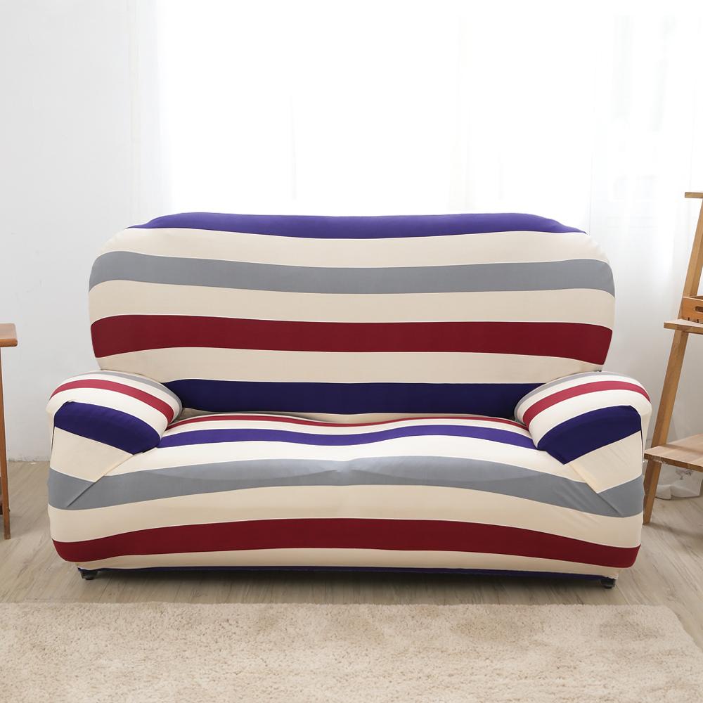 歐卓拉 歐風經典彈性沙發套3人座