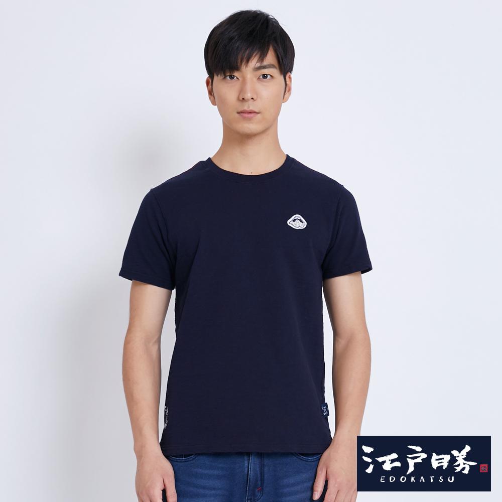 EDWIN EDOKATSU江戶勝簡潔徽章短袖T恤-男-丈青