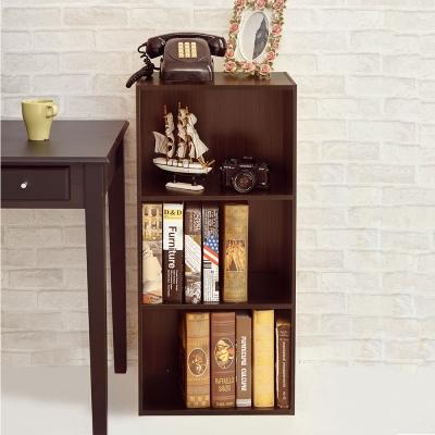 澄境 日系暖彩三層收納型書櫃同色2入組(40.4x30x90)-胡桃色-DIY