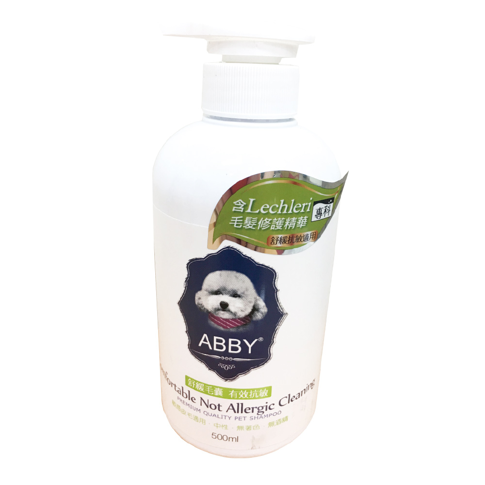 doter-寵愛物語 ABBY寵物洗毛精-舒緩抗敏  500ml