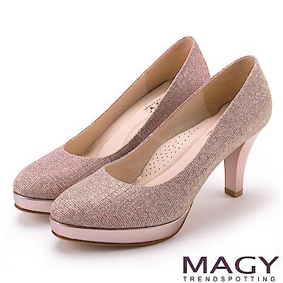 MAGY 夢幻高跟鞋款 特殊鑽石光澤高跟鞋-粉色