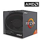 AMD Ryzen 5-1600 3.2GHz 六核心處理器