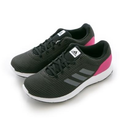Adidas-愛迪達-COSMIC-W-慢跑鞋-女