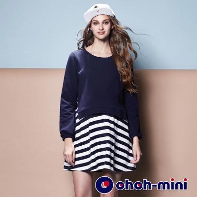 ohoh-mini 孕婦裝 甜美活力側邊層次線條孕婦洋裝-2色