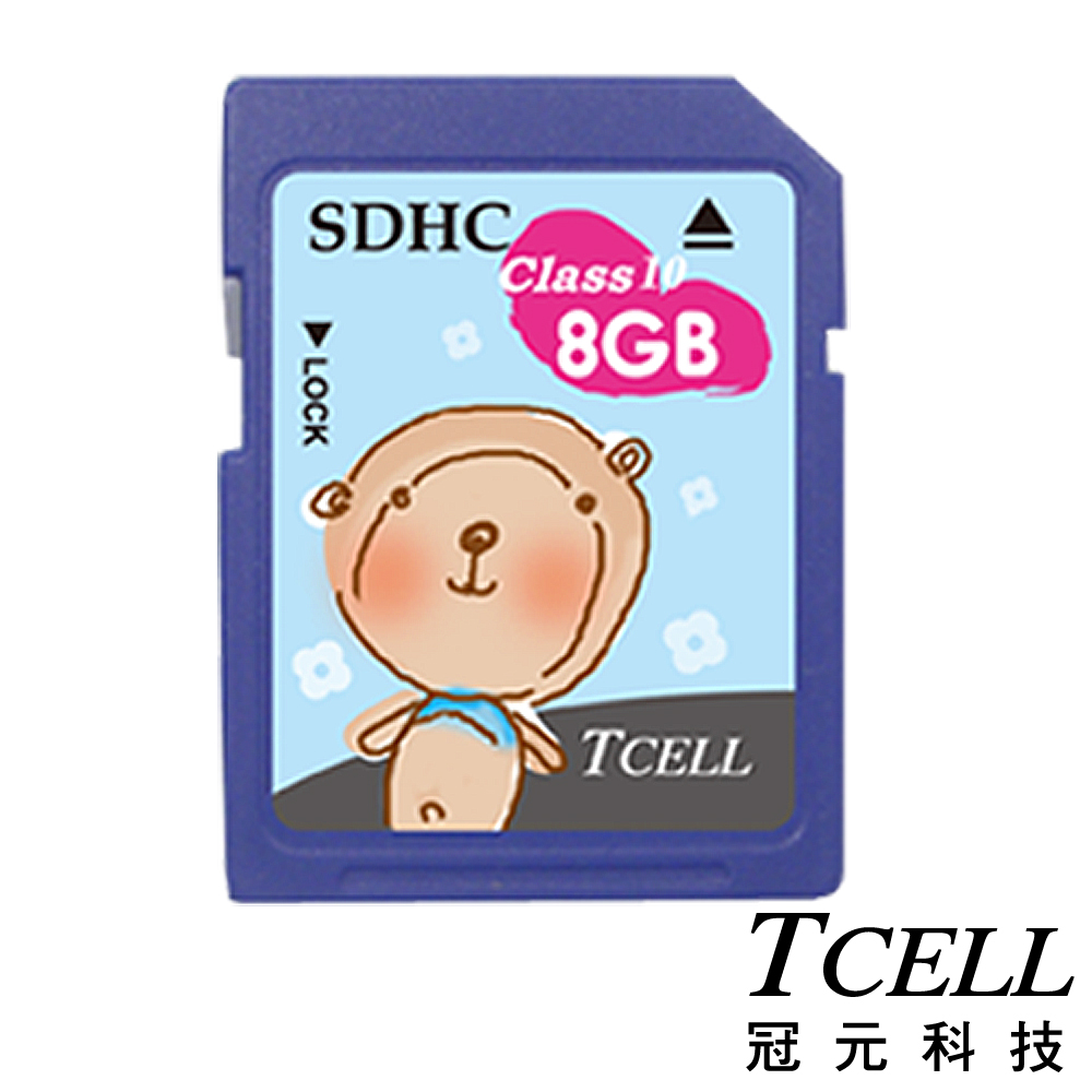 TCELL 冠元-8GB SDHC (Class 10) 10入組 幸福手繪記憶卡