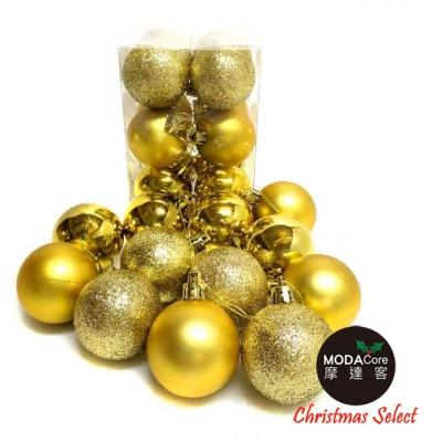 聖誕樹裝飾球 50mm(5CM)霧亮混款電鍍球24入吊飾組(金色系)