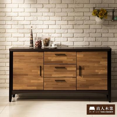 日本直人木業傢俱-BRAC層木5尺廚櫃(152x40x80cm)免組