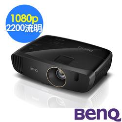 BenQ W2000+ 1080P 側投導演機 (2200流明)