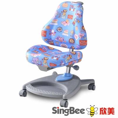 SingBee欣美 410益學椅 -45x62x98cm
