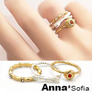 【2件399】AnnaSofia 可愛叉子甜點 三件式多環戒指套組