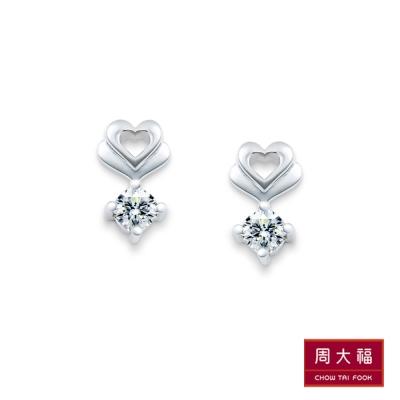 周大福 小心意系列 心心相印 18 白K金鑽石耳環