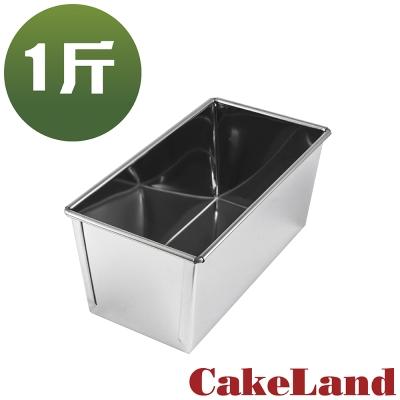 日本CakeLand 1斤不鏽鋼長型水果蛋糕&吐司烤模(日本製)