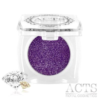 ACTS維詩彩妝 魔幻鑽石光眼影 黑莓紫鑽D510