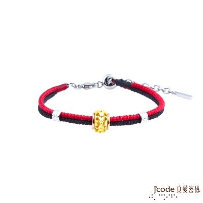 J'code真愛密碼 幸運幸福黃金/純銀編織手鍊-紅黑繩