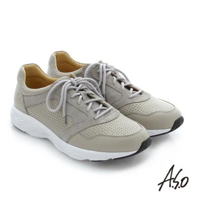A.S.O 3D超動能 真皮綁帶奈米機能休閒鞋 淺灰色