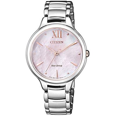 星辰CITIZEN L系列典雅時尚腕錶(EM0558-81Y)