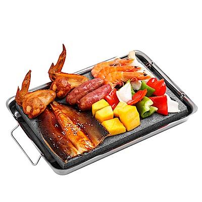 派樂天然岩燒BBQ不鏽鋼石板烤盤/岩燒石板烤盤