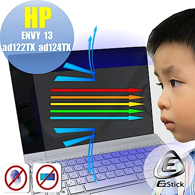 EZstick HP Envy 13 ad1xxTX 專用 防藍光螢幕貼