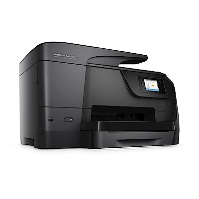 HP OfficeJet Pro 8710 All-in-One 商用多功能事務印表機