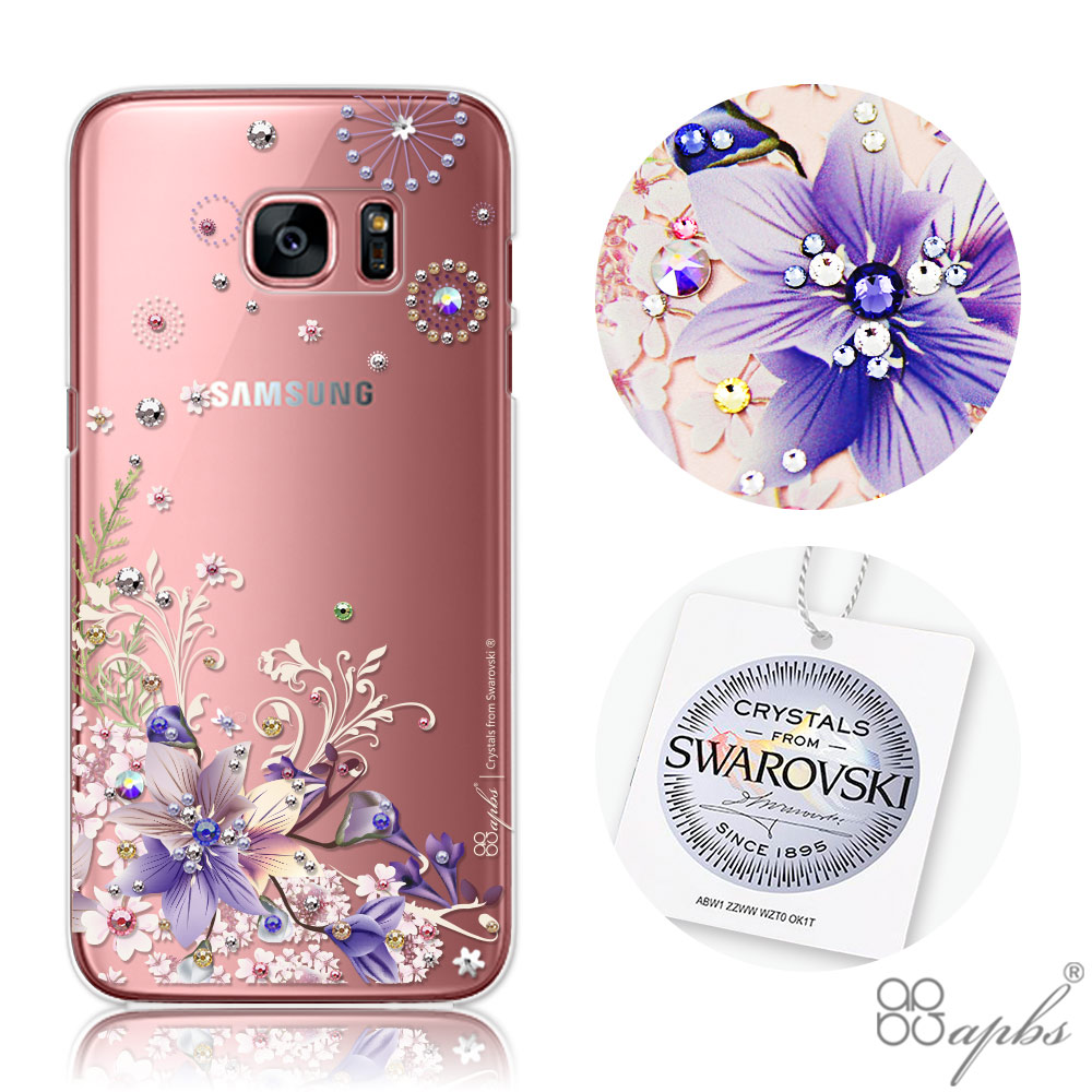 apbs Samsung S7&S7edge 施華洛世奇彩鑽手機殼-祕密花園