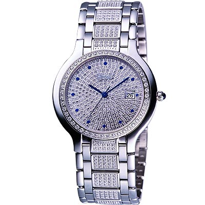 Ogival 頂級皇家珠寶腕錶(銀)