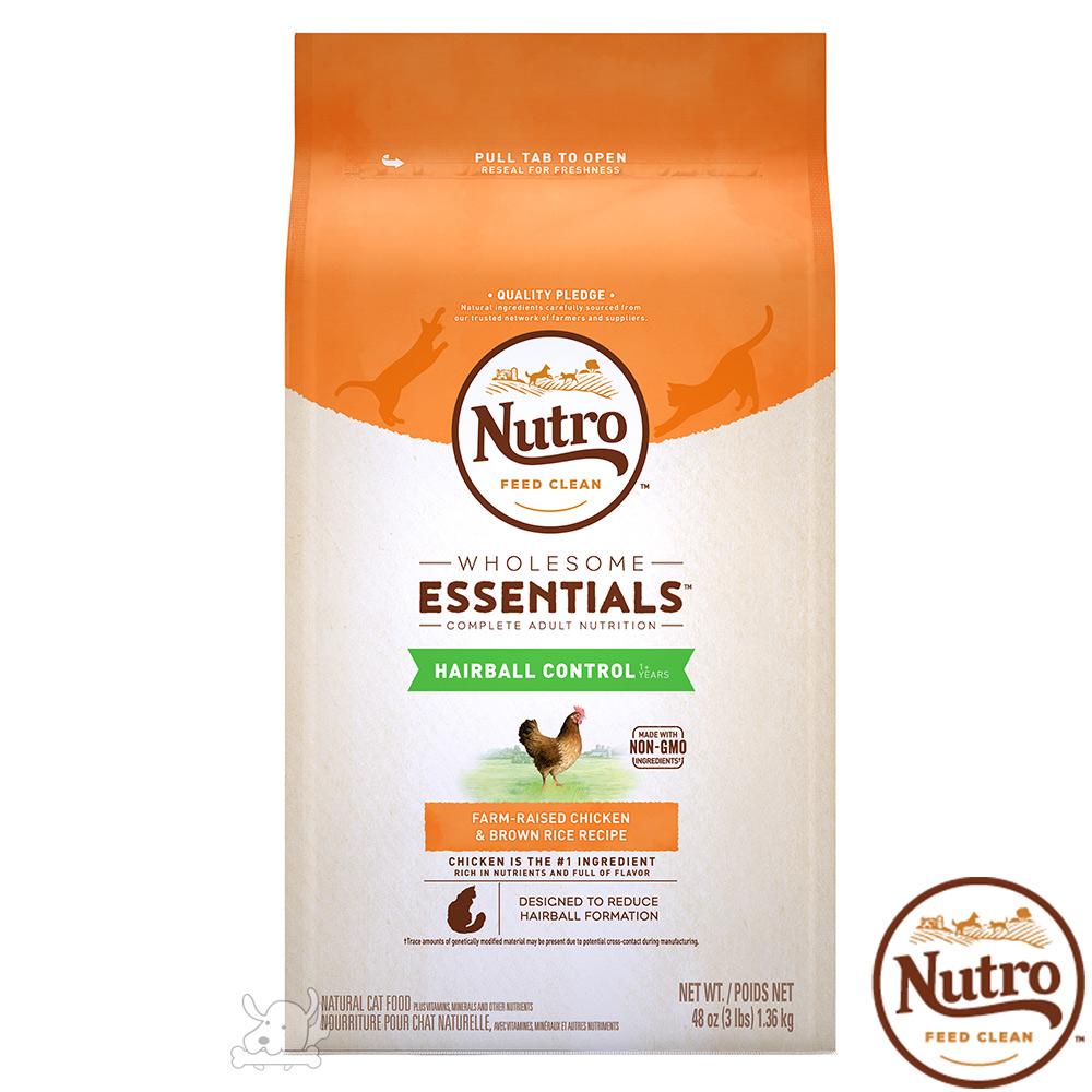 Nutro 美士 全護營養 成貓 強效化毛(農場鮮雞+糙米)3磅 X 1包
