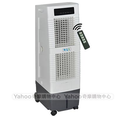 福利品獅皇微電腦定時遙控水冷扇30公升MBC2000
