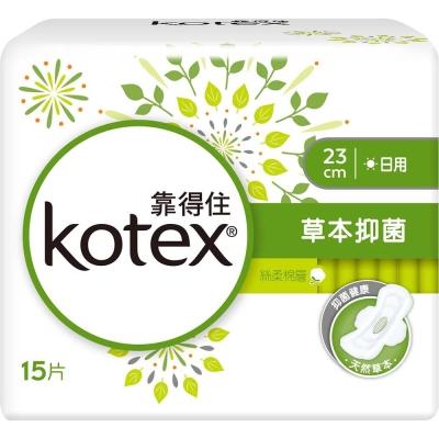 靠得住 溫柔宣言草本抑菌衛生棉-日用超薄23cm(15片x8包/組)