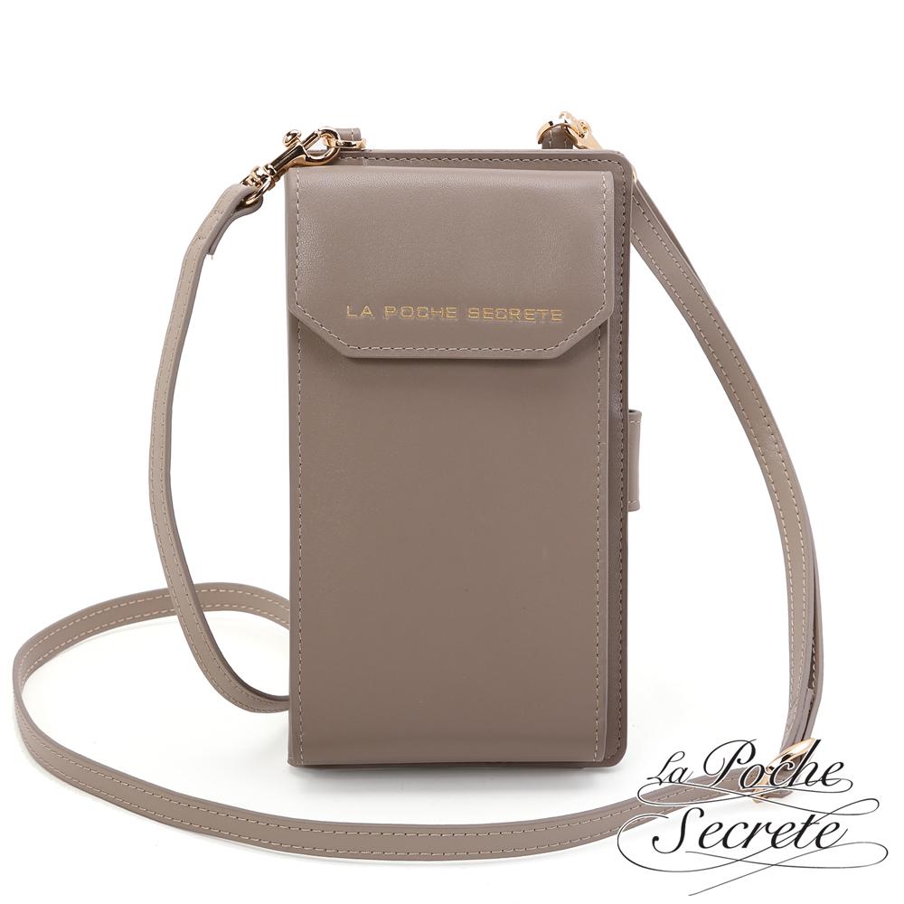 La Poche Secrete 簡約風格真皮質感可肩背手機長夾-優雅棕