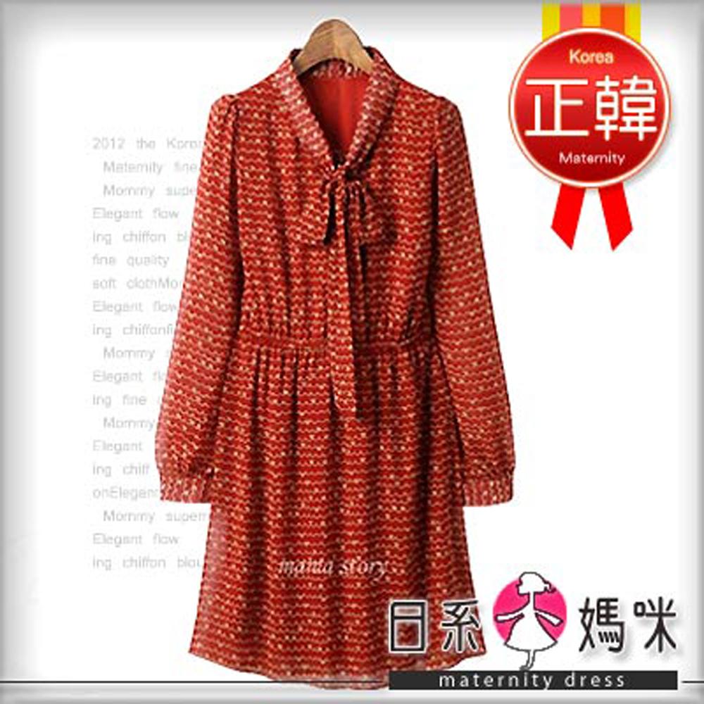 【日系小媽咪】正韓。領結設計印花雪紡孕婦洋裝 (共二色)