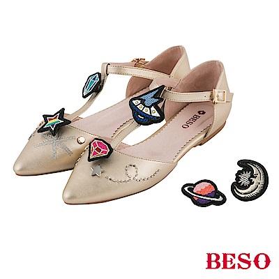 BESO 玩味炫彩 可拆式個性閃耀平底鞋~金