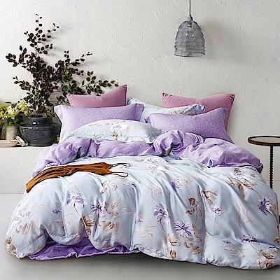 Ania Casa 天絲 TENCEL-加大鋪棉兩用被套床包四件組- 輕躍