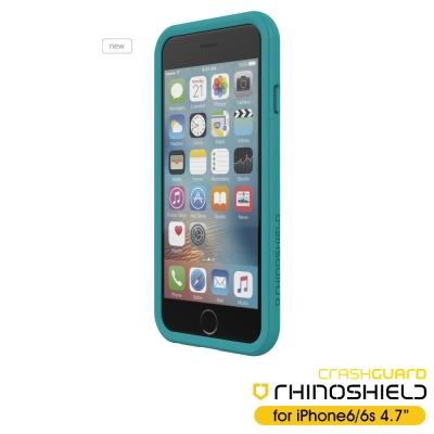 RHINO-SHIELD犀牛盾-iPhone6-S-4-7吋科技材質耐衝擊邊框殼-孔雀綠
