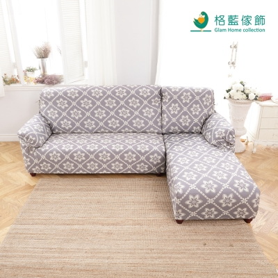 格藍傢飾 新潮流L型彈性沙發套二件式-右-波斯迷情灰