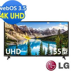 LG樂金 55型 4K IPS UHD液晶電視 55UJ630T