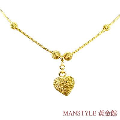 Manstyle「只愛妳」黃金小套鍊