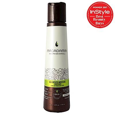 Macadamia Professional 瑪卡奇蹟油 輕柔潤髮乳100ml