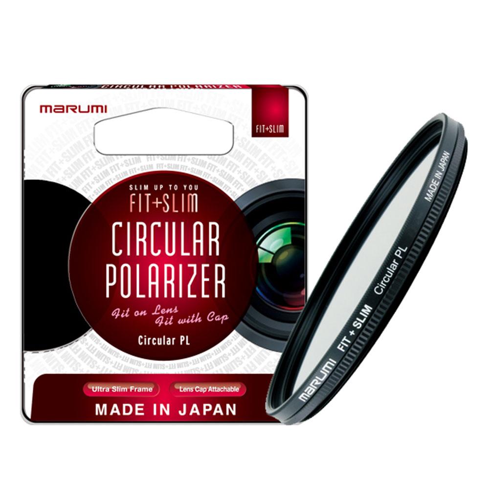 MARUMI FIT+SLIM CPL 58mm  廣角超薄框 偏光鏡