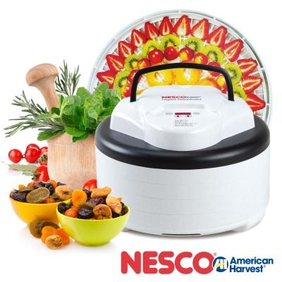 美國原裝進口 Nesco American Harvest 天然食物乾燥機 FD-77DT