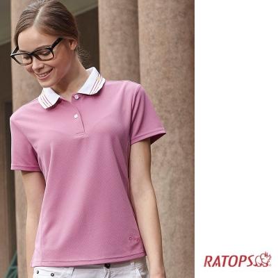 【瑞多仕-RATOPS】女 COOLMAX 排汗休閒POLO衫_DB8829 粉紫