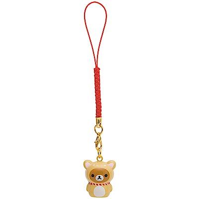 拉拉熊開運幸福系列鈴鐺吊飾。開運犬San-X