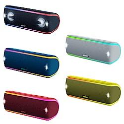 SONY 可攜式無線防水藍牙喇叭 SRS-XB31 (公司貨)