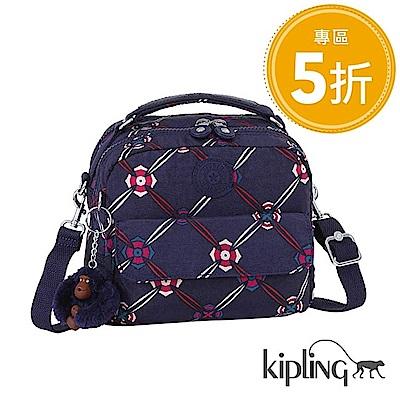 Kipling-後背包-藍紫萬花筒印花-小