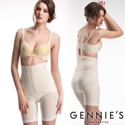 Gennies奇妮 機能長筒束腹褲(GD71)-淺黃