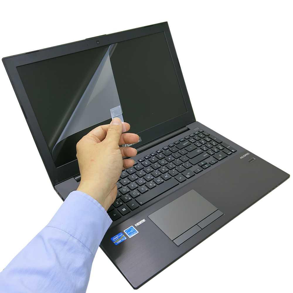EZstick ASUS PU500 PU500CA亮面防藍光螢幕貼