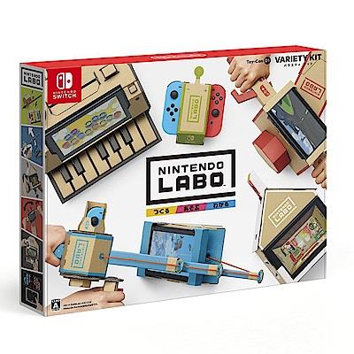 任天堂 Nintendo Labo Toy-Con01 VARIETY KIT